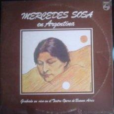 Discos de vinilo: LP ARGENTINO Y DOBLE DE MERCEDES SOSA AÑO 1982. Lote 186462173