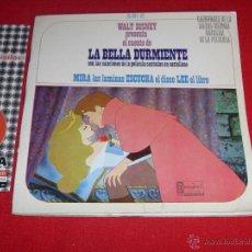 Discos de vinilo: LA BELLA DURMIENTE 1968 EP. Lote 44090960