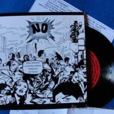 Discos de vinilo: NO TOMORROW -VARIOS- EP. Lote 44092094
