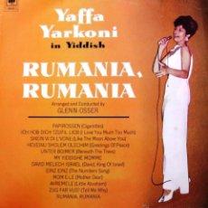 Discos de vinilo: LP DE YAFFA YARKONI EDICIÓN ISRAELÍ AÑO 1967. Lote 30658197