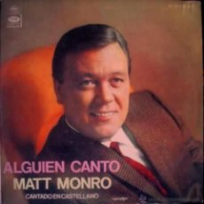 Discos de vinilo: LP ARGENTINO DE MATT MONRO CANTADO EN ESPAÑOL AÑO 1969 COPIA PROMOCIONAL. Lote 35487779