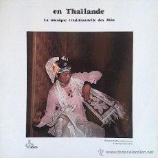 Discos de vinilo: MÔN - EN THAILANDE - LA MUSIQUE TRADITIONNELLE DES MÔN (OCORA 1979). Lote 44112840