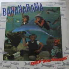 Discos de vinilo: PRIMER ÁLBUM DE BANANARAMA. Lote 44118629