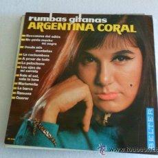 Discos de vinilo: ARGENTINA CORAL- RUMBAS GITANAS. Lote 44127741