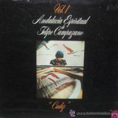 Discos de vinilo: ANDALUCIA ESPIRITUAL DE FELIPE CAMPUZANO. Lote 44128935