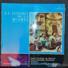 Discos de vinilo: LA ALEGRIA DE LA HUERTA- EL CABO PRIMERO. Lote 44136485