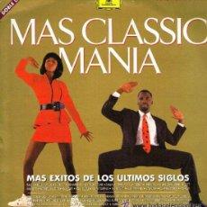 Discos de vinilo: MAS CLASSIC MANIA. Lote 44149133