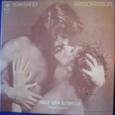 Discos de vinilo: LP ARGENTINO BSO NACE UNA ESTRELLA AÑO 1976. Lote 30660871