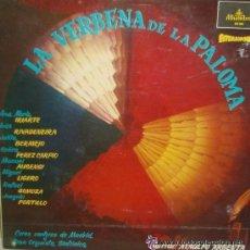 Discos de vinilo: LA VERBENA DE LA PALOMA. Lote 44167429