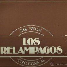 Discos de vinilo: LOS RELAMPAGOS LP SELLO CAUDAL AÑO 1974 2 DISCOS. Lote 44180182
