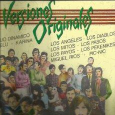 Discos de vinilo: LA DECADA PRODIGIOSA LP SELLO HISPA VOX AÑO 1986 2 DISCOS. Lote 44180205