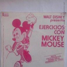 Discos de vinilo: DISNEY. EJERCICIOS CON MICKEY MOUSE. PUPURRÍ MEZCLA GIMNÁSTICA (1983) COMO NUEVO. Lote 58107150