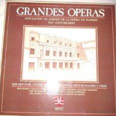 Discos de vinilo: DISCO VINILO GRANDES OPERAS ASOCIACIÓN DE AMIGOS DE LA OPERA DE MADRID XXV ANIVERSARIO. Lote 44255426