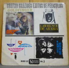 Discos de vinilo: FERRANTE Y TEICHER / AL CAIOLA / DON COSTA - CUATRO GRANDES ÉXITOS DE PELÍCULAS VOL. 3 - EP -1965. Lote 44267821