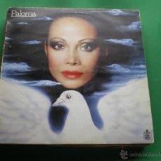 Discos de vinilo: PALOMA SAN BASILIO - PALOMA LP PEPETO. Lote 44271797