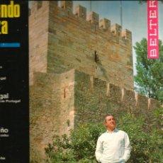 Discos de vinilo: LP SHEGUNDO GALARZA Y SU CONJUNTO (FIESTA DE EL MIÑO, REGRESO, EL Y ELLA, TIMIDEZ,ETC). Lote 44300849