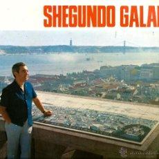 Discos de vinilo: LP SHEGUNDO GALARZA (TEMAS DE JOBIM, DOMENICO MODUGNO, UDO JURGENS, CHET ATKINS, NINO FERRER,,ETC). Lote 44300879