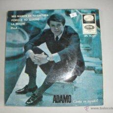 Discos de vinilo: MAGNIFICO SINGLE DE ADAMO. Lote 44319600