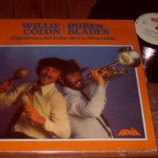 Discos de vinilo: WILLIE COLON. RUBEN BLADES. LP CANCIONES DEL SOLAR DE LOS ABURRIDOS. MADE IN SPAIN. 1987. Lote 44322211