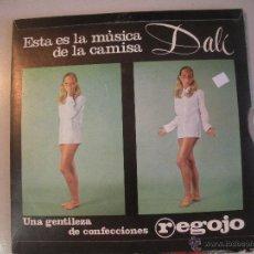 Discos de vinilo: MAGNIFICO SINGLE -RARO - DE PUBLICIDAD - XIX FESTIVAL DE SAN REMO -. Lote 44324033