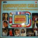 Discos de vinilo: ANIVERSARIO 25 AÑOS FESTIVAL DE EUROVISIÓN 1956-1981 GANADORES 29 LP DOBLE 1981 POLYDOR. Lote 44325278