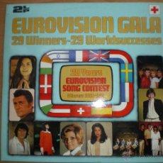 Discos de vinilo: ANIVERSARIO 25 AÑOS FESTIVAL DE EUROVISIÓN 1956-1981 GANADORES 29 LP DOBLE 1981 POLYDOR. Lote 235643825