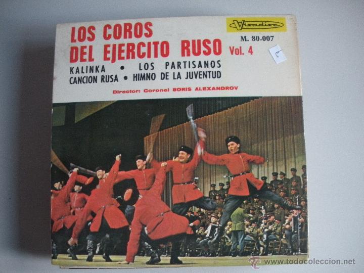 MAGNIFICO SINGLE DE - LOS COROS DEL EJERCITO RUSO - (Música - Discos - Singles Vinilo - Étnicas y Músicas del Mundo)