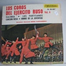 Discos de vinilo: MAGNIFICO SINGLE DE - LOS COROS DEL EJERCITO RUSO -. Lote 44331582