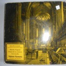 Discos de vinilo: MAGNIFICO SINGLE DE -ORQUESTA FILARMONIA -. Lote 44331590