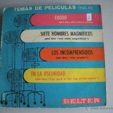 Discos de vinilo: MAGNIFICO SINGLE DE TERMAS DE PELICULAS - VOLL-III. Lote 44337997