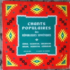 Discos de vinilo: CHANTS POPULAIRES DES REPUBLIQUES SOVIETIQUES . SINGLE . LE CHANT DU MONDE FRANCIA. Lote 44346059
