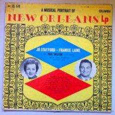 Discos de vinilo: A MUSICAL PORTRAIT OF NEW ORLEANS - JO STAFFORD, FRANKIE LAINE, PAUL WESTON . Lote 44356873