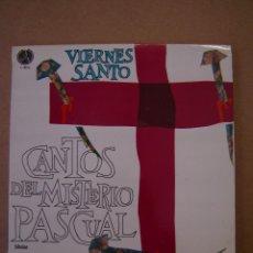 Discos de vinilo: VIERNES SANTO- CANTOS DEL MISTERIO PASCUAL (B. DE ALBA DE TORMES) - OH DIOS, ESCUCHÉ TU FAMA. Lote 44359949