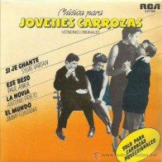 Discos de vinilo: SYILVIE VARTAN, PAUL ANKA, ANTONIO PRIETO, JIMMY FONTANA SINGLE SELLO RCA VICTOR AÑO 1972 PROMOCION . Lote 44381028