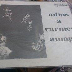 Discos de vinilo: ADIOS A CARMEN AMAYA ESTE ES JUANITO ARCO LP DISCO DE VINILO HECHO EN VENEZUELA PYRAPHON FLAMENCO. Lote 44385781