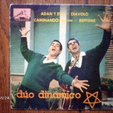 Discos de vinilo: DUO DINAMICO - ADAN Y EVA + 3. Lote 44414567