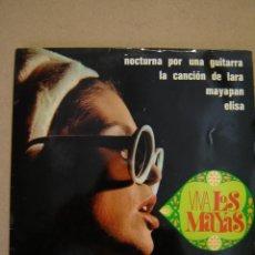 Discos de vinilo: VIVA LOS MAYAS - NOCTURNA POR UNA GUITARRA Y 3 MÁS . Lote 44416147