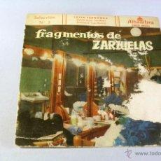 Discos de vinilo: FRAGMENTOS DE ZARZUELAS. SELECCIÓN Nº 3 LUISA FERNANDA. . Lote 44418795