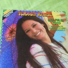 Discos de vinilo: TERESA RABAL AÑO 1982. Lote 44422659