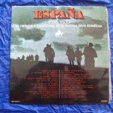 Discos de vinilo: ESPAÑA 1936-1939, 25 HIMNOS Y CANCIONES DE LA GUERRA CIVIL ESPAÑOLA, 1976. DOBLE LP.. Lote 44423657
