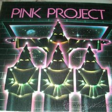 Discos de vinilo: PINK PROJECT - MAMMAGAMMA - SIRIUS - ANOTHER BRICK IN THE WALL - SINGLE 1982. Lote 44430276