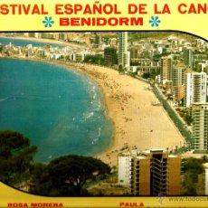 Discos de vinilo: LP XI FESTIVAL DE BENIDORM : ROSA MORENO, LOS 4 ROS, TONY DALLARA, LOS CATINOS, ANA KIRO, AGUACATES. Lote 44435668