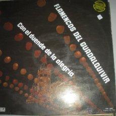 Discos de vinilo: MAGNIFICO LP DE - FLAMENCOS DEL GUALDALQUIVIR -. Lote 44436544