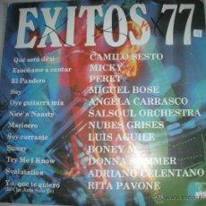 Discos de vinilo: MAGNIFICO LP DE - EXITOS DEL 77 -. Lote 44436614