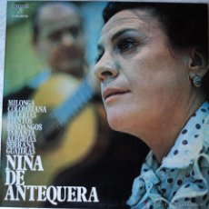 Discos de vinilo: NIÑA DE ANTEQUERA - LA NOVIA DEL SOL - EDICIÓN DE 1971 DE ESPAÑA. Lote 44438839
