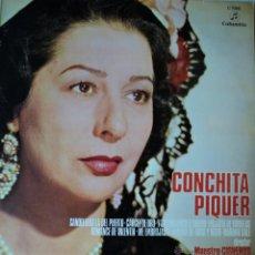 Discos de vinilo: CONCHITA PIQUER - ROMANCE DE VALENTÍA - EDICIÓN DE 1974 DE ESPAÑA. Lote 44468050