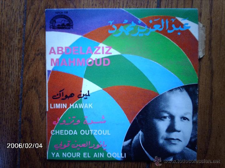 ABDELAZIZ MAHMOUD - LIMIN HAWAK + 2 (Música - Discos de Vinilo - EPs - Étnicas y Músicas del Mundo)
