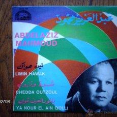 Discos de vinilo: ABDELAZIZ MAHMOUD - LIMIN HAWAK + 2. Lote 44480968