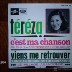 Discos de vinilo: TEREZA - C´EST MA CHANSON + 3. Lote 44481737