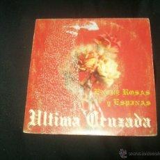 Discos de vinilo: ULTIMA CRUZADA - ENTRE ROSAS Y ESPINAS 7 SINGLE 45 HISPAMUSIC. Lote 44490497